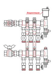 Коллектор отопления с воздушным вантузом